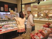 サントムーン柿田川店