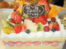 特注バースデーケーキのイメージ