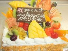 特注ケーキ(タモリさん用)のイメージ